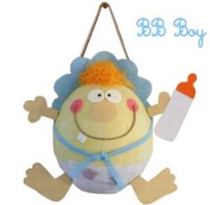 BB Boy